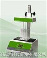 NBS-I氮吹儀