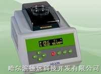 HtPot10干式恒溫加熱器