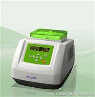 HtPot50制冷干式恒温仪