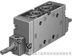 上海現貨德國FESTO雙電控電磁閥
