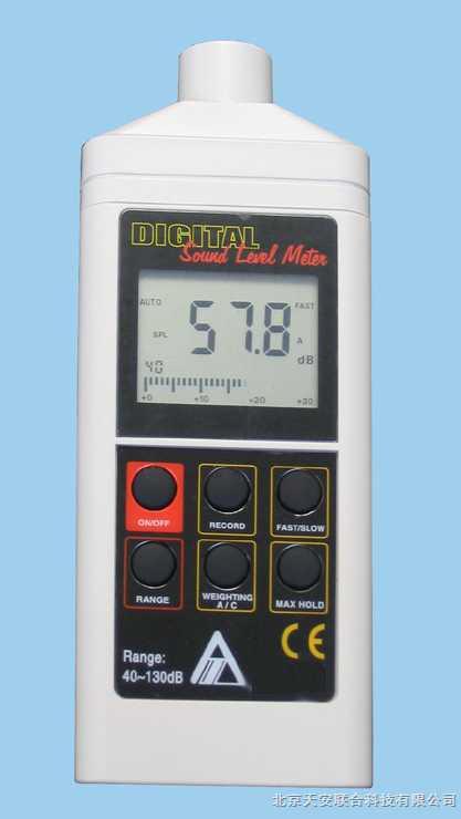 噪声测定仪 声级计