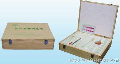 空气质量测试箱