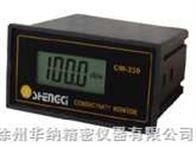 CM-230型電導率儀