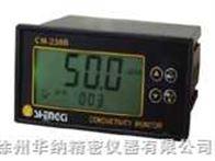 CM-230B型電導監控儀