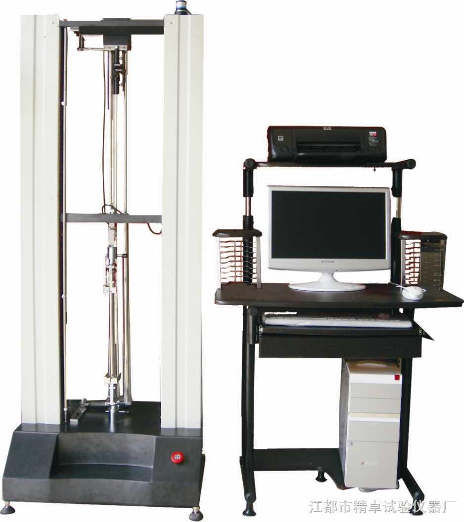 JZL-D拉力机 电子拉力机 拉力试验机