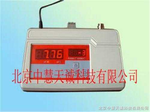 数显台式多用分析测定仪 型号:ZH2667