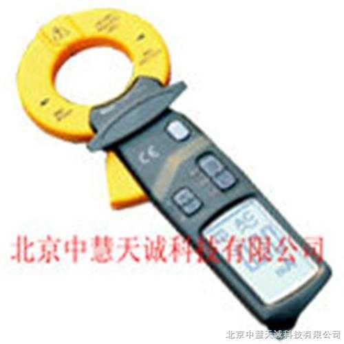 自动量程1000A交流钳形电流表 型号:ZH3398