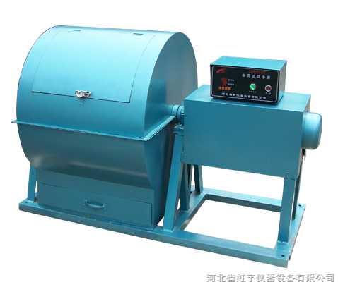 试验磨价格厂家型号技术参数使用说明