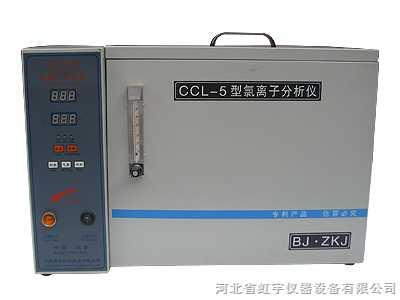 氯离子分析仪价格厂家型号技术参数使用方法