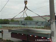 SCS上海电子汽车衡,10吨电子汽车衡,上海越衡电子汽车衡