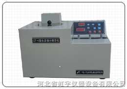 水泥组分测定仪价格厂家型号技术参数使用方法