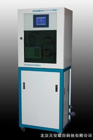 氟离子监测仪