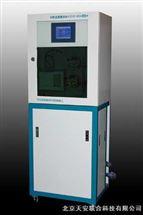 TA-8003氟离子监测仪