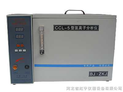 水泥氯离子分析仪价格厂家型号技术参数使用方法