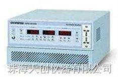 中国台湾固纬APS-9102电源供应器