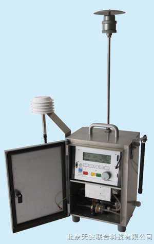 便携式大气颗粒物在线监测仪