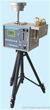 大气综合采样器