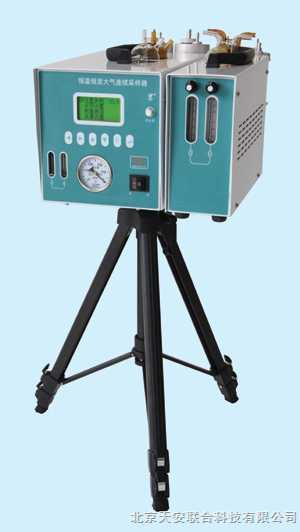 便携式恒温恒流大气连续采样器