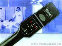 TA手持金属探测器