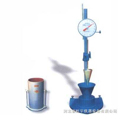 砂浆稠度仪价格厂家型号技术参数使用方法