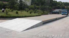 SCS-TC-J浦东地磅(华漕地磅)颛桥电子称 斜坡一体式地磅秤
