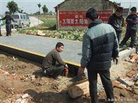 SCS本溪10吨电子地磅,丹东20吨电子地磅,锦州30吨电子地磅