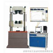 材料万能试验机|金属材料万能试验机|非金属材料万能试验机