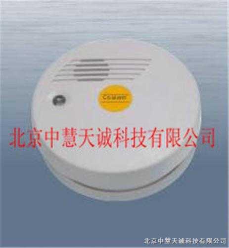 光电式烟雾报警器 型号:ZH3290