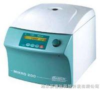 MIKRO 200/200R Hettich高速离心机/冷冻