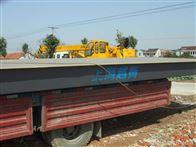 SCS数字式电子汽车衡,10吨数字式电子汽车衡,20吨数字式汽车衡