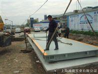 SCS防爆电子汽车衡,防爆电子地磅,上海防爆汽车衡
