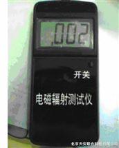 手持式电磁辐射检测仪