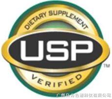 USP 1577008-200MG Propylparaben 对羟基苯甲酸丙酯  CAS# 94-