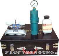 土壤含水量快速测定仪价格厂家型号技术参数