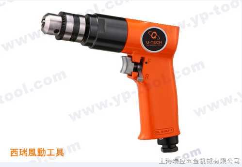 台湾西瑞气动工具-台湾西瑞气钻