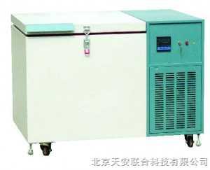 超低温冰箱60