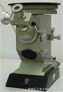 干涉显微镜|显微镜|工具显微镜