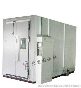 展厅 物理特性分析仪器 试验箱设备 步入式试验箱,步入式实验室 ysl-h