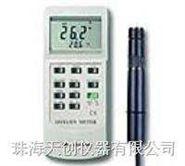 台湾路昌DO-5510HA溶氧仪