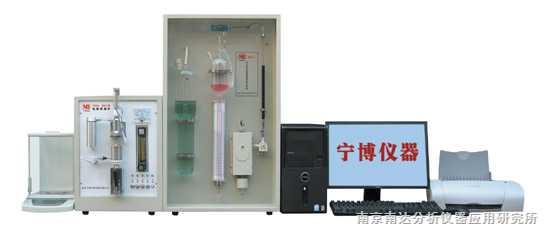 QR-5型全自动电脑碳硫联测分析仪