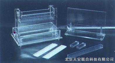 加宽双垂直电泳仪(槽)