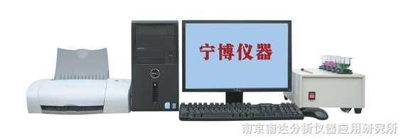 JSB-5A型电脑多元素分析仪