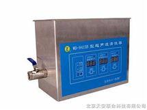 TA-941超声波清洗器