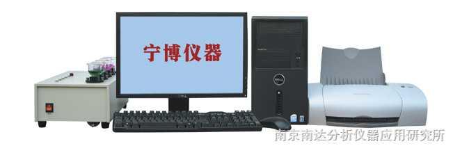 JSB-5B型电脑智能快速分析仪