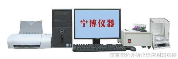 JSB-6A型智能电脑多元素分析仪