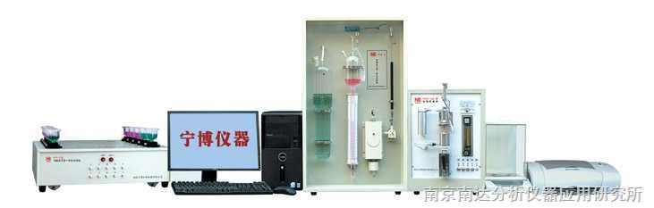 JQ-9型电脑多元素一体化分析仪