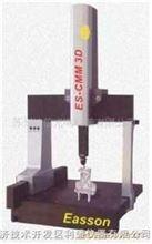 供應三坐標測量機、三坐標