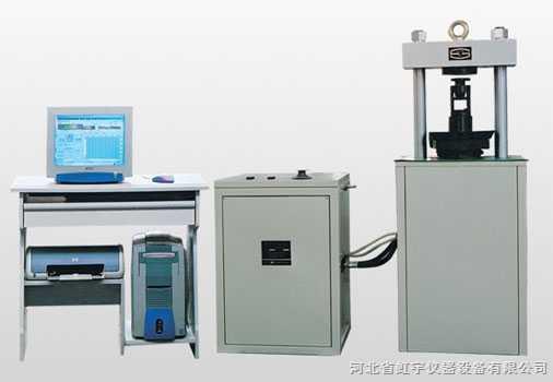 微机控制电液式压力试验机价格型号参数厂家图片推荐