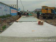 """SCS10吨电子汽车衡 """"10吨电子汽车衡""""工作参数"""