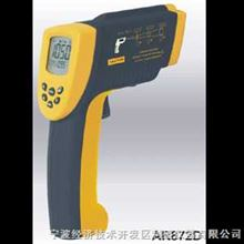 AR872D红外测温仪